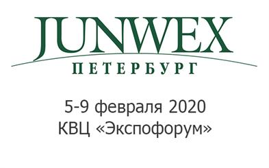 """Ювелирная выставка """"JUNWEX Петербург"""" 5-9 февраля 2020 г."""