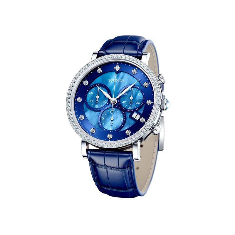 Часы Женские - фото 4661