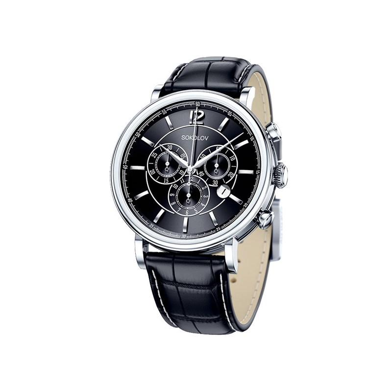 Часы Мужские - фото 4672