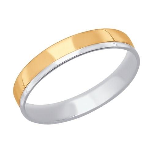 Кольцо обручальное - фото 4687