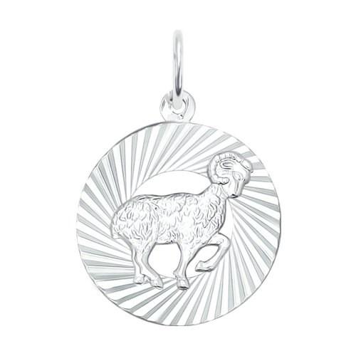 Подвеска «Знак зодиака Овен» из серебра - фото 5127