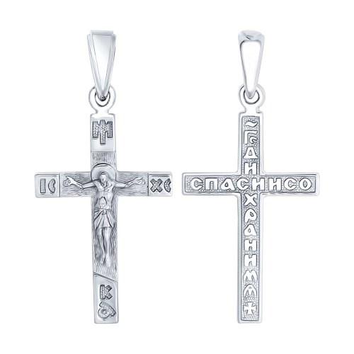 Крест из серебра - фото 5160
