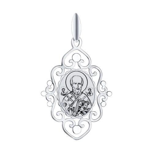 Серебряная иконка «Святитель архиепископ Николай Чудотворец» - фото 5187