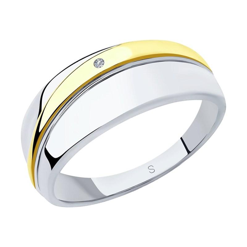 Кольцо из золочёного серебра с бриллиантом - фото 5411