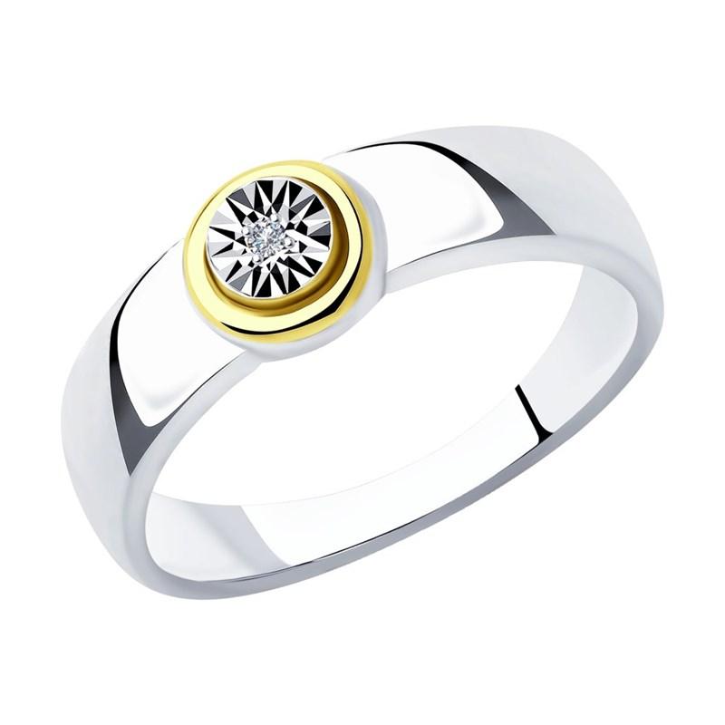 Кольцо из золочёного серебра с бриллиантом - фото 5414