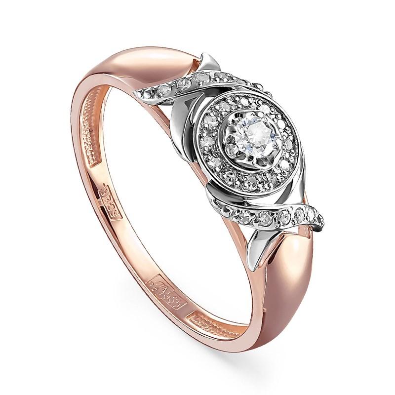 Золотое кольцо с бриллиантами - фото 5655