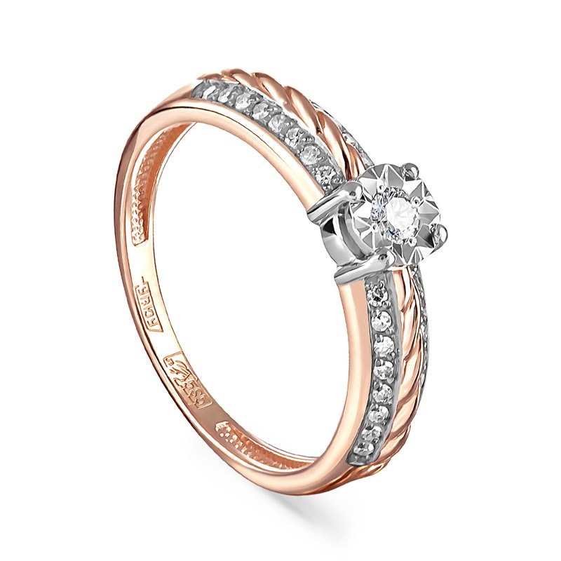 Золотое кольцо с бриллиантами - фото 5753