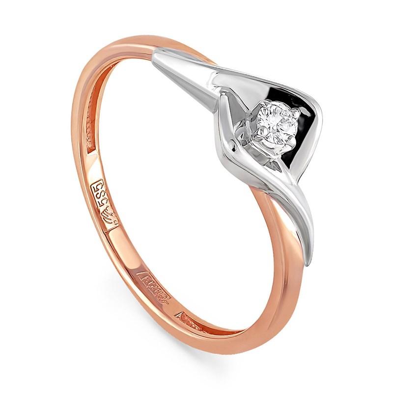Кольцо из золота с бриллиантом - фото 5825