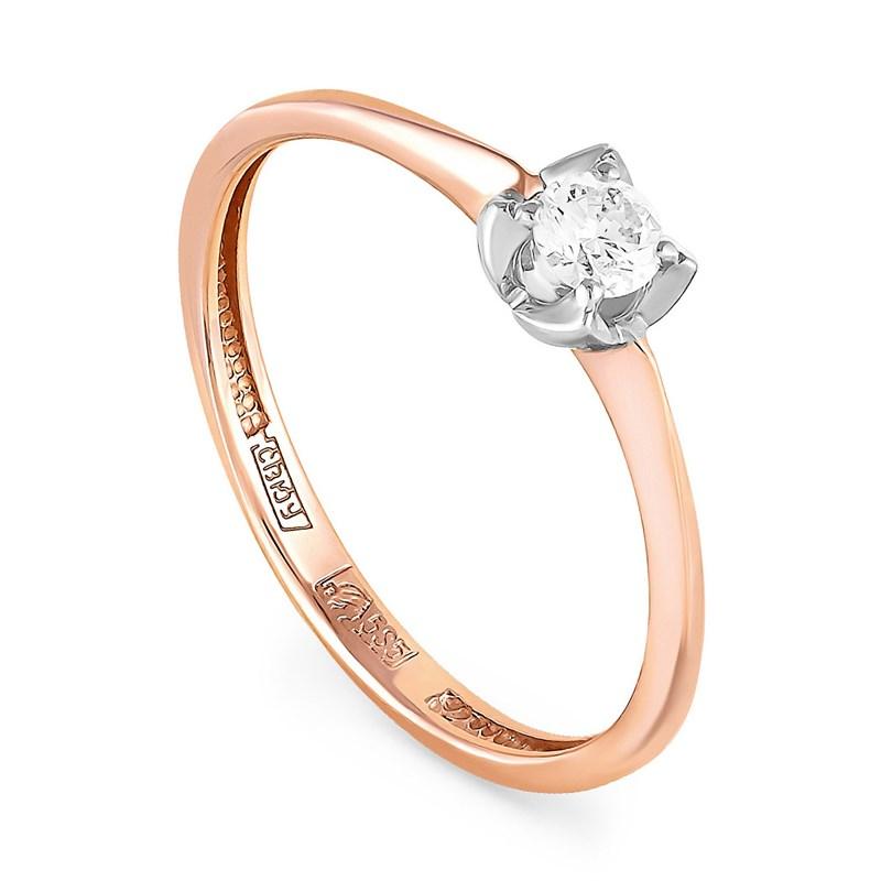 Золотое кольцо с бриллиантом - фото 5826