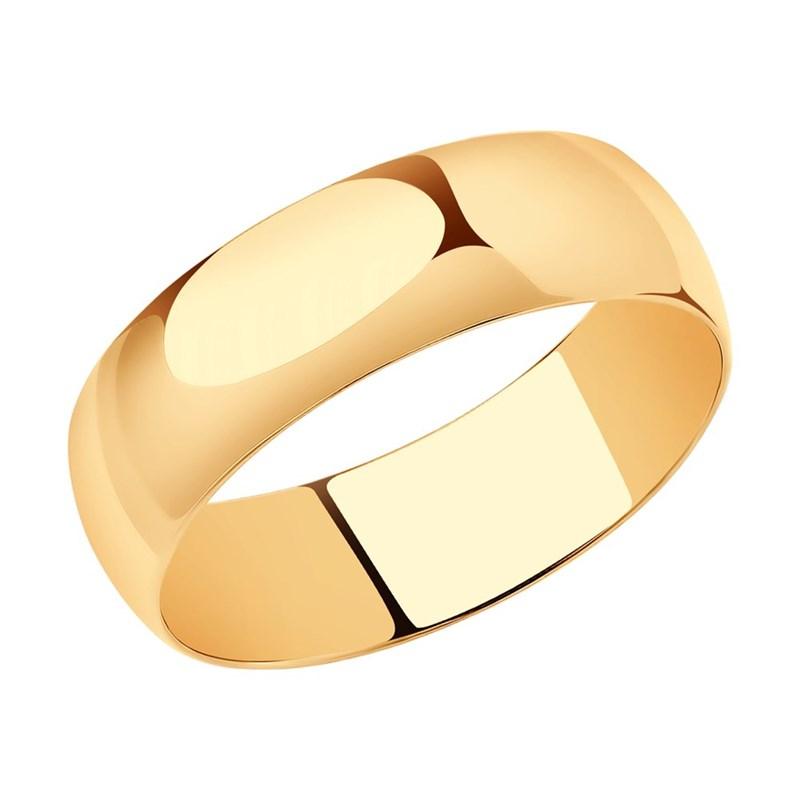 Кольцо обручальное - фото 7519