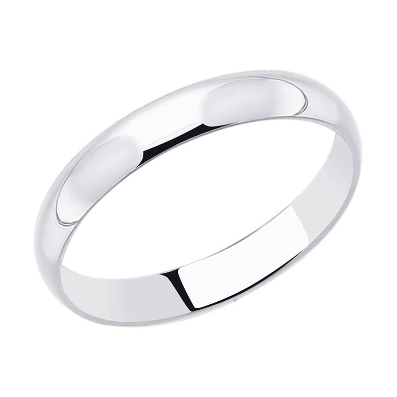 Кольцо обручальное - фото 7790
