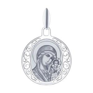 Серебряная иконка «Икона Божьей Матери Казанская»
