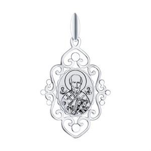 Серебряная иконка «Святитель архиепископ Николай Чудотворец»