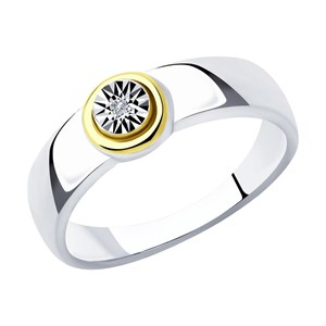 Кольцо из золочёного серебра с бриллиантом