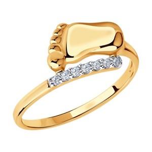 Кольцо «Пяточка» из золота с фианитом