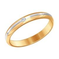 Кольцо обручальное с бриллиантом - фото 4686