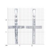 Крест из серебра - фото 5161