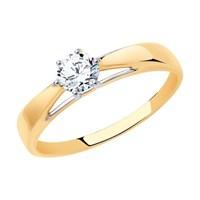 Помолвочное кольцо из золота с фианитом - фото 5489