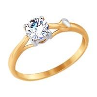 Золотое кольцо с фианитом - фото 5492