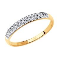 Кольцо из золота с фианитами - фото 5493