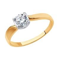 Кольцо из золота - фото 5495