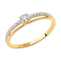 Кольцо из золота с фианитами Swarovski - фото 5565