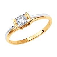 Кольцо из золота - фото 5571