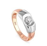 Золотое кольцо с бриллиантом - фото 5662