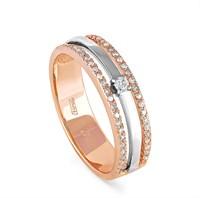 Обручальное золотое кольцо с бриллиантами - фото 5713