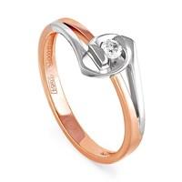 Золотое кольцо с бриллиантом - фото 5822