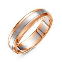 Обручальное кольцо - фото 7796