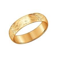 Кольцо обручальное - фото 7799